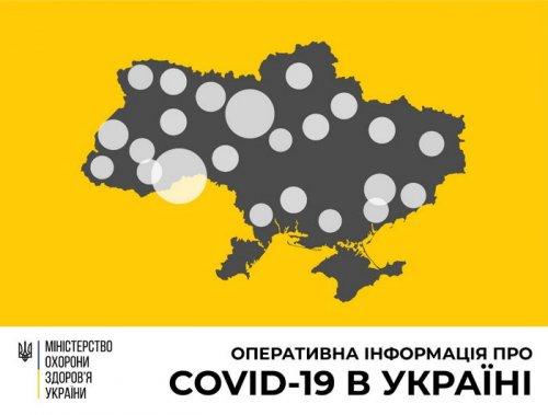 В Украине зафиксировано 356 случаев заболевания коронавирусом