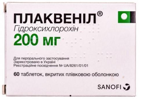 В Одессу сегодня отправят таблетки, которыми лечат тяжелые формы коронавируса