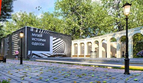 В Преображенском парке построят Музей истории Одессы