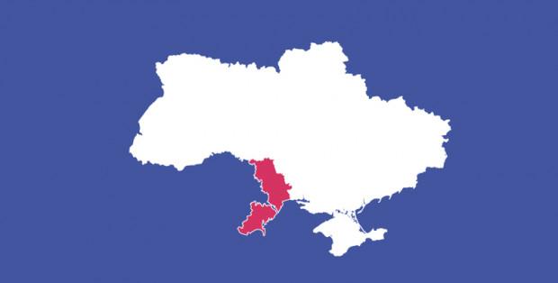 Выборы-2020: Одесская область оказалась лидером по злоупотреблению админресурсом – отличился Труханов и его партия «Доверяй делам»