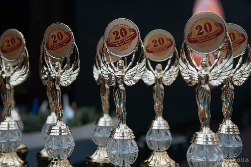 Еще раз о рейтинге «Народное признание» - «Одессит года» - 2020 в сюжете наших коллег