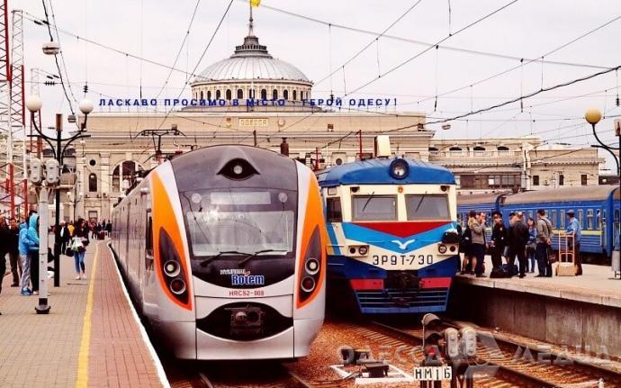 На Рождество «Укрзалізниця» запустила несколько поездов из Одессы в Карпаты