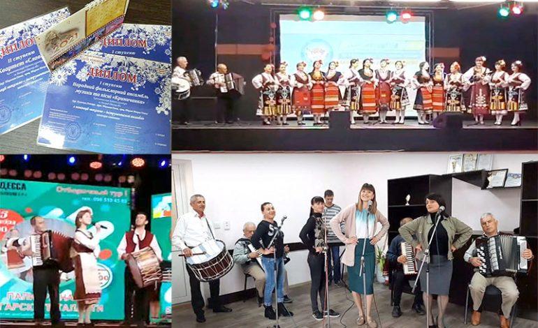 Артисты из Криничного стали призерами фестиваля
