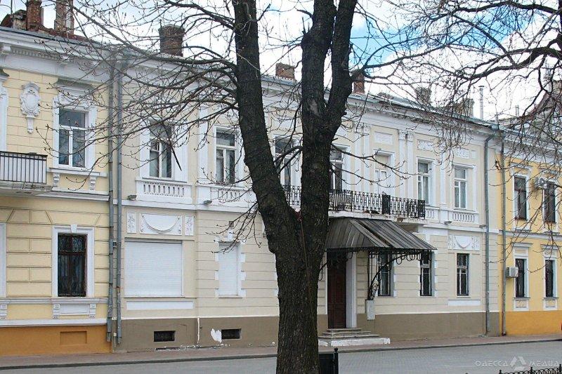 В Одессе продают памятник истории градостроительства за 5 миллионов долларов (фото)