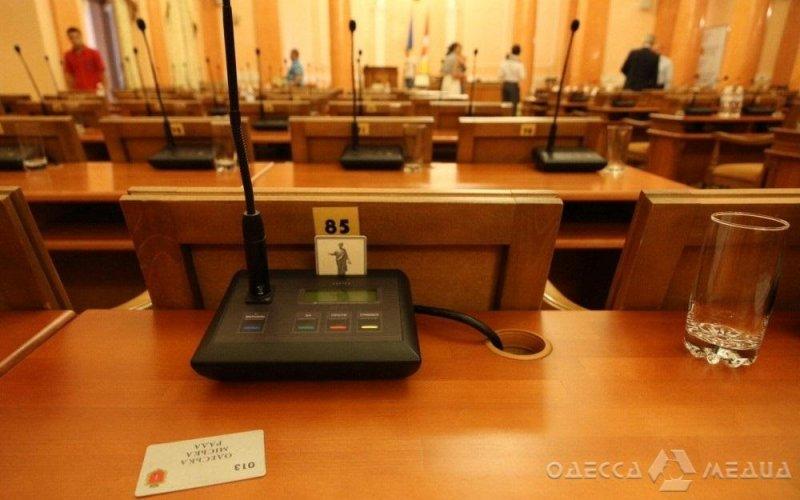 Одесских чиновников отправят на курсы украинского языка: в первую группу уже взяли 30 человек