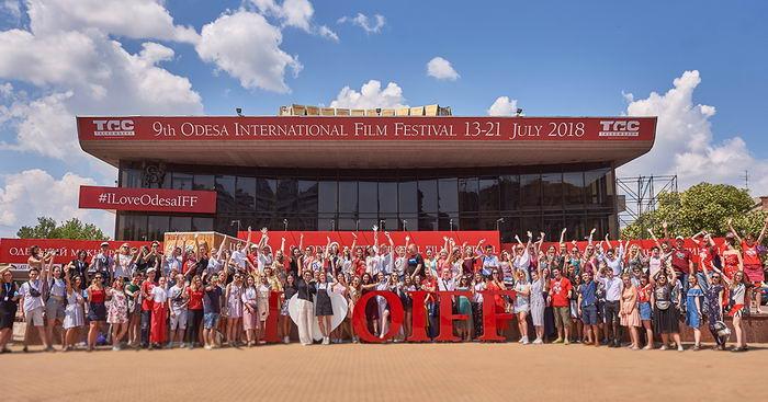 Одесский международный кинофестиваль открыл продажу абонементов