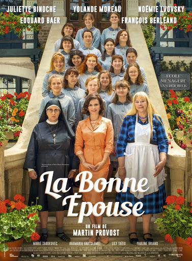 В Одессе бесплатно покажут французские киноновинки