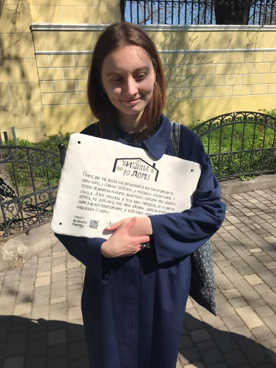 В парке Шевченко установили памятную табличку с цитатой Леси Украинки (фоторепортаж)