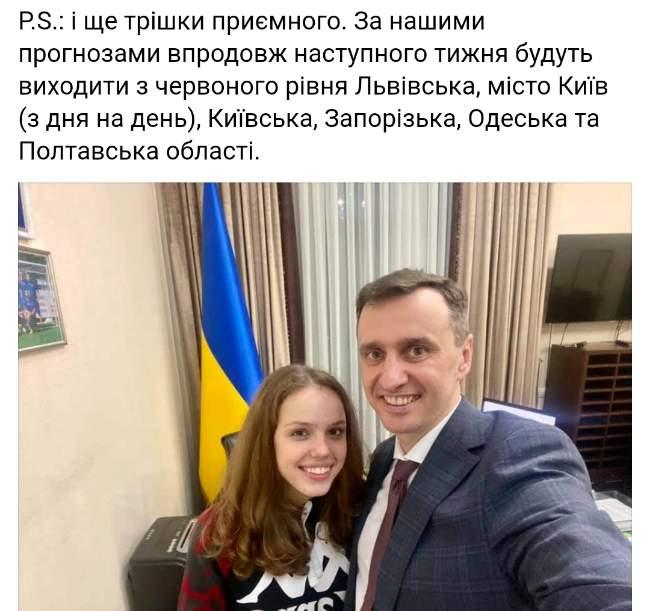 Одесса выйдет из жесткого карантина на следующей неделе