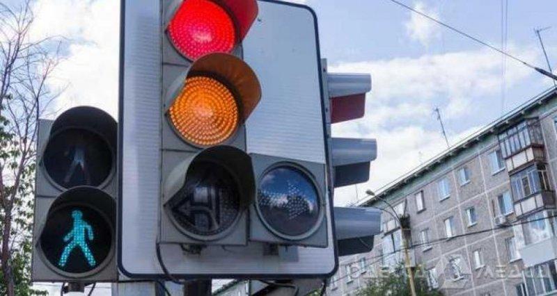 В Одессе на трёх перекрестках до вечера не будут работать светофоры