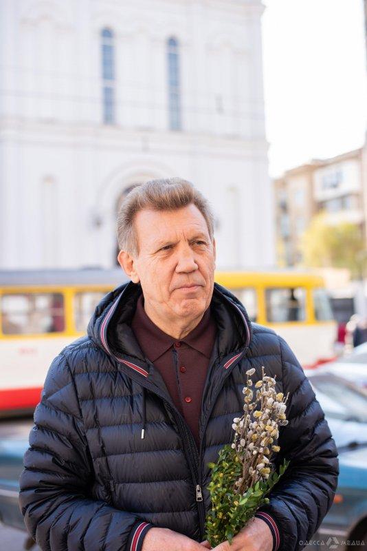 Сергей Кивалов поздравил одесситов с Вербным воскресеньем