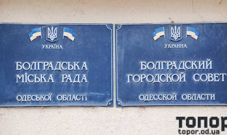 В Болграде не нашлось денег на систему видеонаблюдения