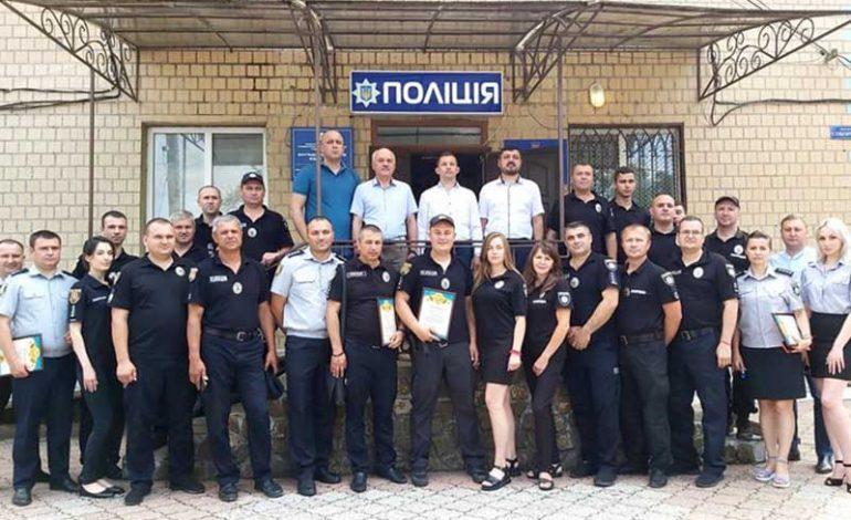 В Болграде поздравили полицейских