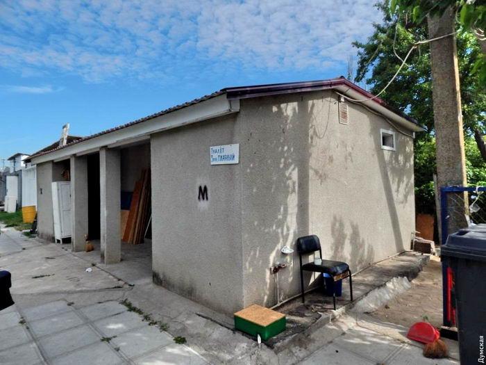 В Одессе на аукционе сдали в аренду летний туалет за 300 тыс. гривен в месяц
