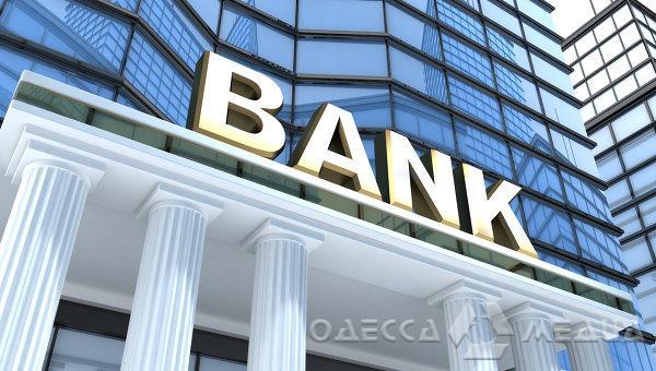 Одесситам на заметку: составлен рейтинг самых надежных банков Украины по результатам двух кварталов 2021 года