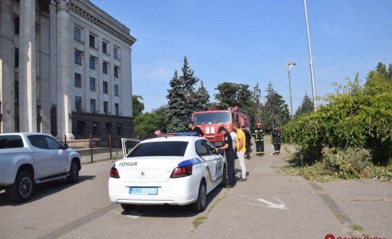 В Одессе на Куликовом поле проверяют информацию о взрывчатке