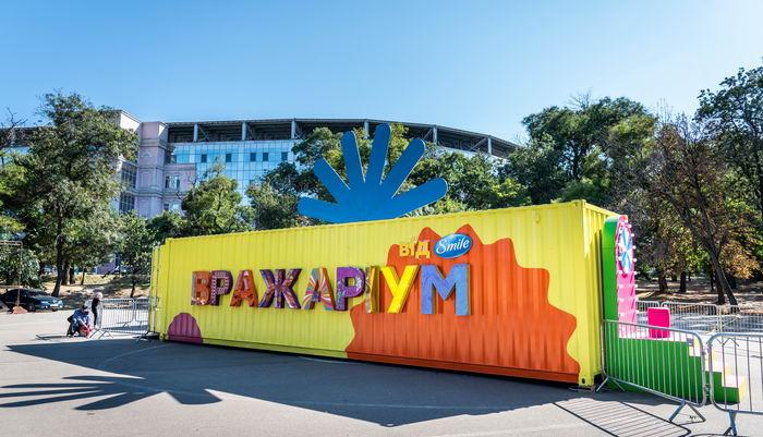 В Одесі показали Вражаріум де зібрали різні куточки світу