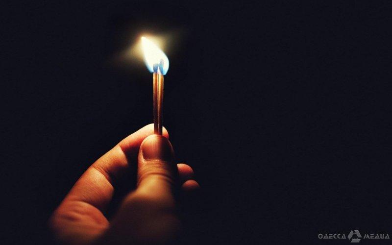 Тысячи одесских домов отключат от электроэнергии в среду, 15 сентября (адреса)