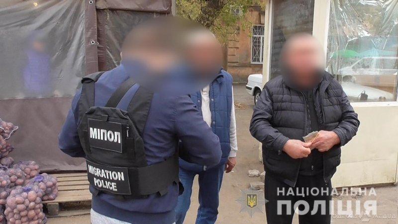 Как проходила операция «Мигрант» в Одессе (фоторепортаж, видео)