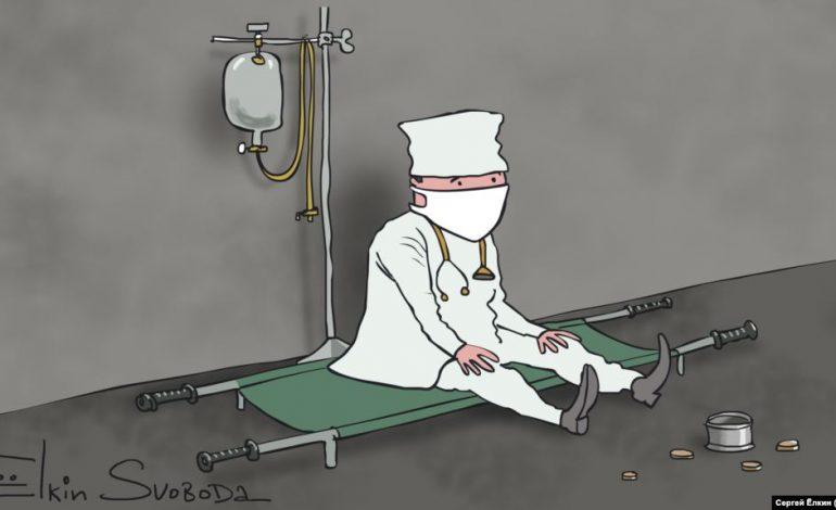Финансирование украинской медицины: система ниппель в «пакете» на голове