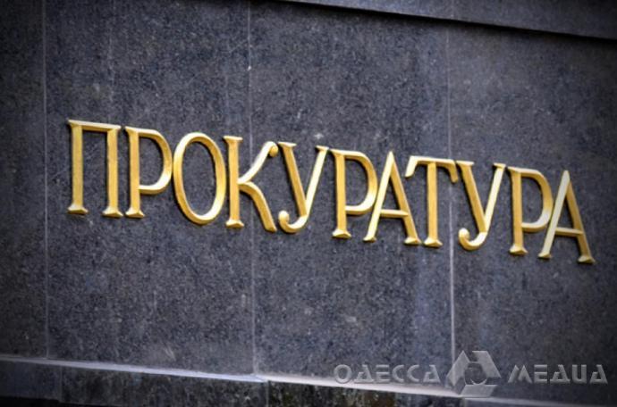 Одесская спецпрокуратура: имущественный комплекс стоимостью более 450 млн грн. возвращен Минобороны