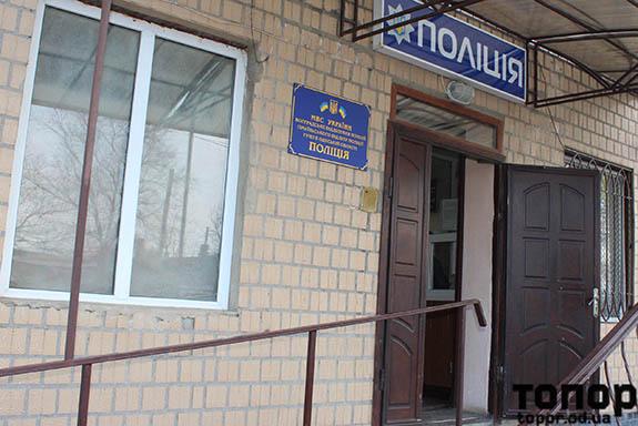 В Болграде появится музей полиции