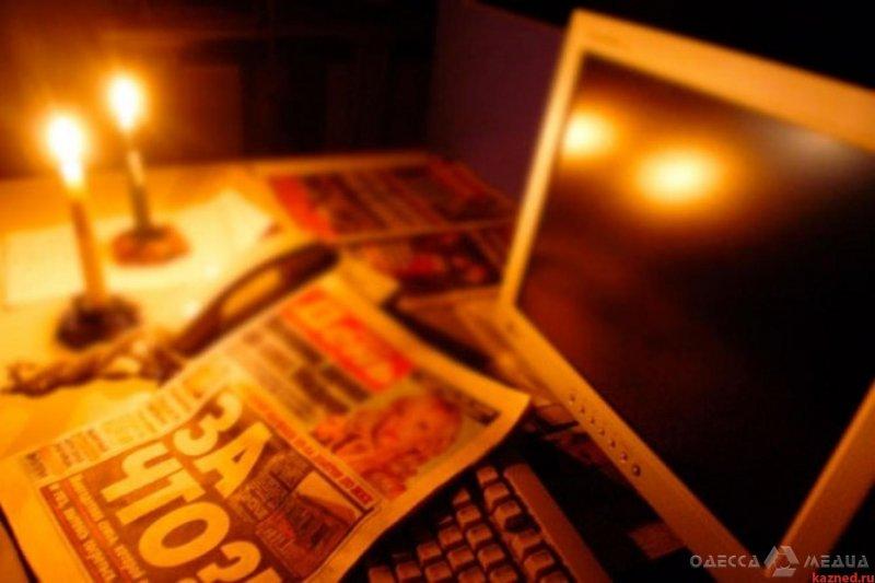 9 октября некоторые одесситы останутся без электроэнергии (адреса, время)