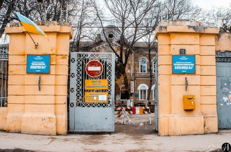 Еврейская больница Одессы снова стала опорной коронавирусной