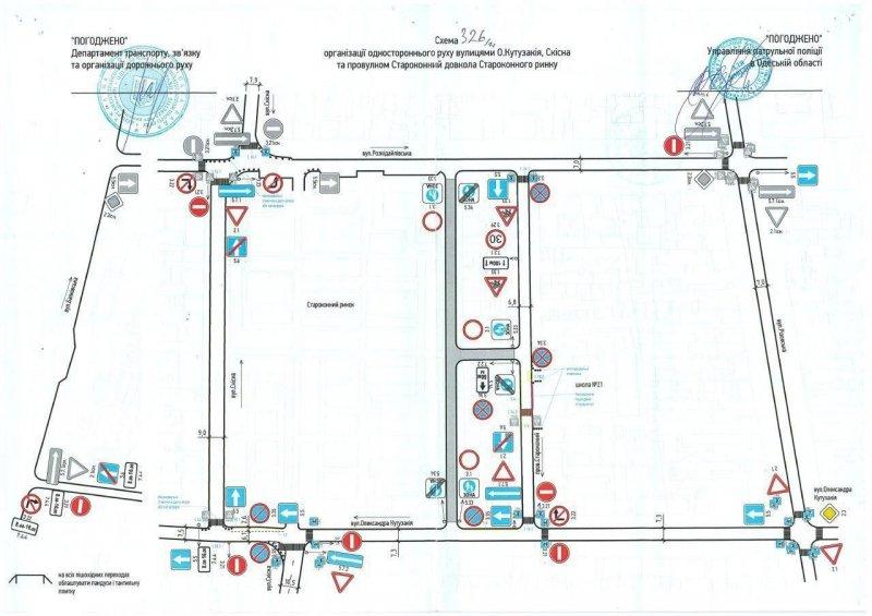У Староконного рынка вводят одностороннее движение (схема проезда)